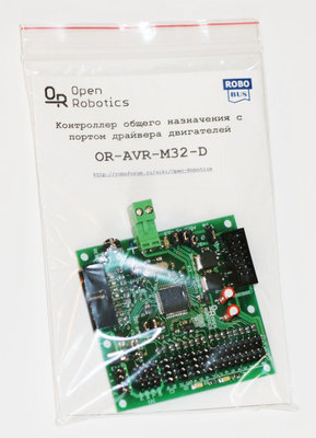 or-avr-m32-d-packet.jpg