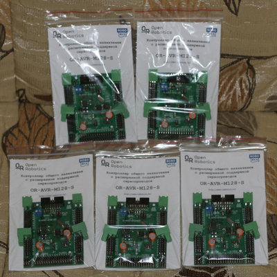or-avr-m128 x5 pcs.jpg