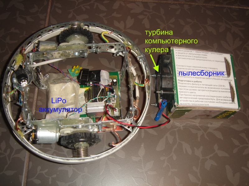 SMT-ElectricBroom-Prototype-V7-bottom-view.jpg