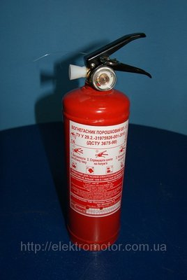 4950917_w640_h640_extinguishervp1fire8.jpg