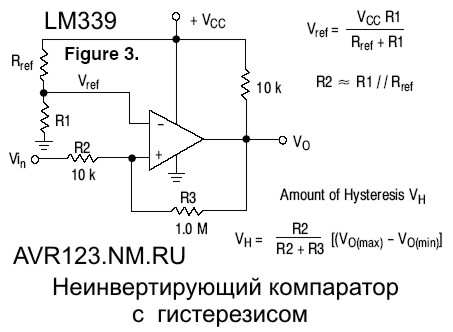 LM339_comparator.jpg