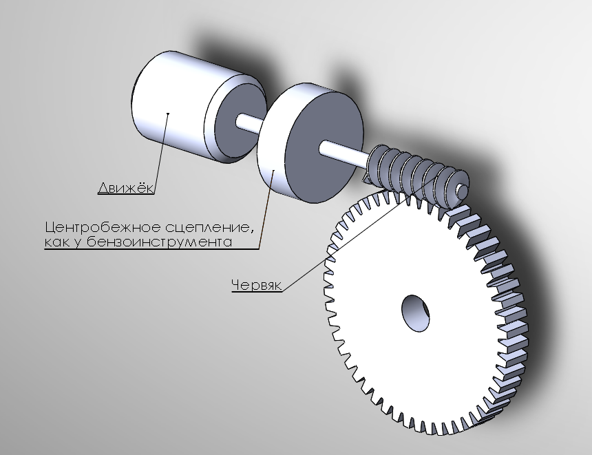 centrifugal clutch.png