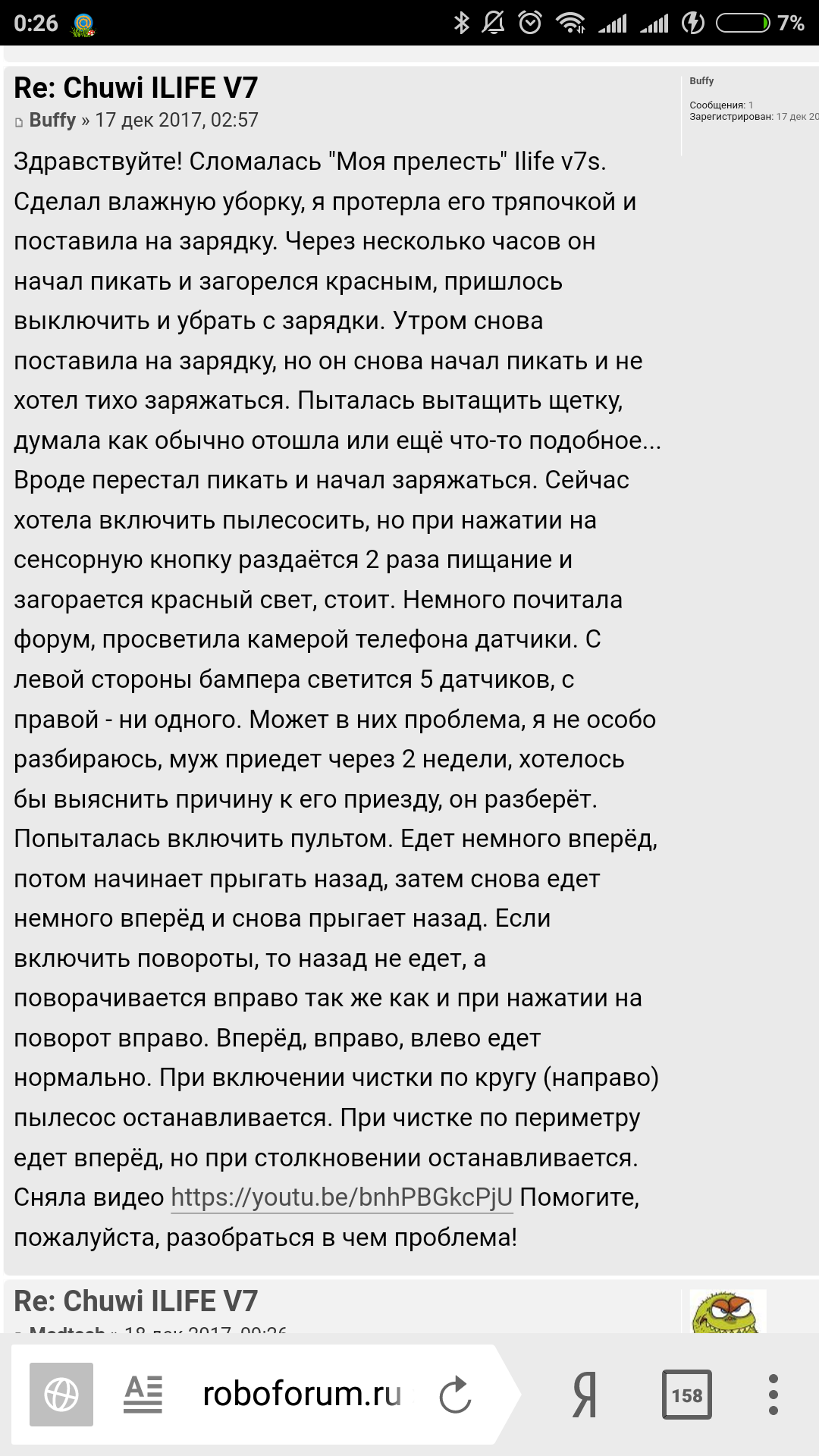 Screenshot_2018-03-26-00-26-54-331_com.yandex.browser.png