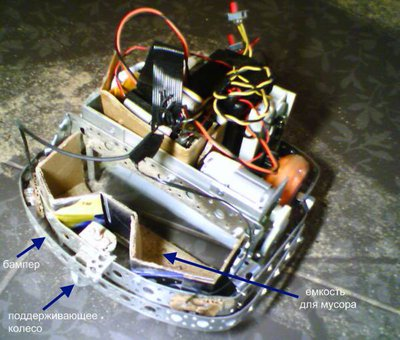 SMT-ElectricBroom-Prototype-V6-with-dustbin.jpg